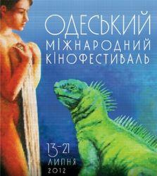 На кинофестиваль Одессы прибудет внук Чаплина