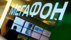«Мегафон» в ходе IPO объявил цену акций