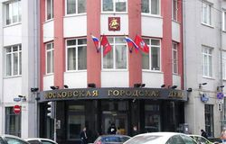 Москвичи выразили недовольство работой столичных префектур