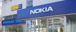 """""""Nokia"""" закроет розничную сеть на территории РФ"""