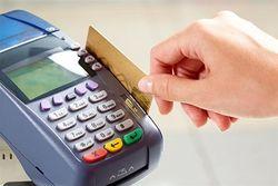 ворованные кредитные карты