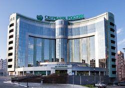 Кредитный портфель торгового финансирования Сбербанк в текущем году увеличил в 1,5 раза