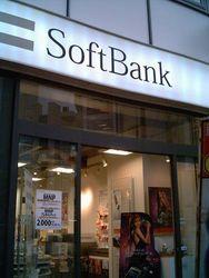 Softbank за 20,1 млрд. долл приобретает 70 процентов Sprint Nextel