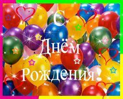 9 апреля – день рождения Хью Хефнера, Жана-Поля Бельмондо и Альбины Джанабаевой