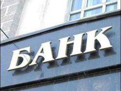 За одиннадцать месяцев активы банков России увеличились на 14,5 процентов
