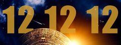 Нумерологическая магия сегодняшней даты 12.12.12