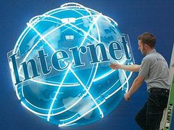 Почему в Таджикистане дорожает Интернет?