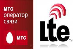 МТС планирует запустить сеть «LTE»-интернета