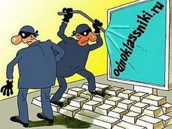 Мошенники в Украине за деньги предлагают информацию о друзьях в соцсетях
