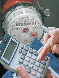 Рост тарифов происходит из-за неплатежей за тепло и свет