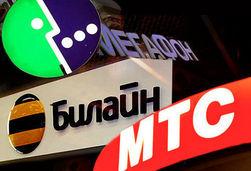 Менять сотового оператора в России можно будет с 1 декабря