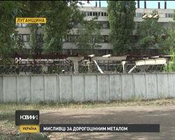 Бизнес: грабители в масках и бронежилетах ограбили Северодонецкий завод