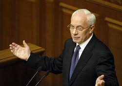 Меморандум о статусе Украины в ТС не будет обнародован до подписания