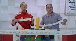 Комики Лазарева и Шац уже успели снять пародию на развод Путина – СМИ