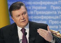 Янукович на саммите лидеров стран Центральной Европы видит Украину в ЕС