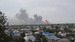 МЧС: Взрывы на полигоне под Самарой могут продолжаться в течение 2-3 суток