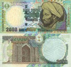 Курс тенге укрепился к евро и канадскому доллару, но снизился к швейцарскому франку