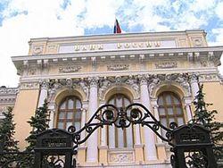Пик инфляции в России прошёл, заявляет Центробанк