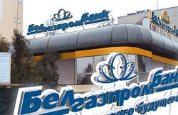 СМИ об удвоении прибыли Белгазпромбанка за два года