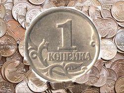 Прощай, копейка! Одноклассники.ру о решении ЦБ прекратить выпуск мелких монет
