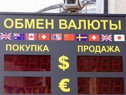 Реальный эффективный курс рубля увеличился на 1,5 процентов за декабрь