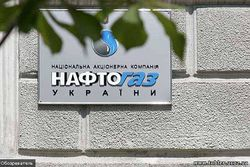 """НАК """"Нафтогаз Украины"""" обвинили в сокращениях поставок газа для населения"""