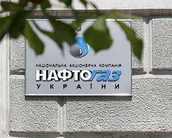 Сокращение импорта поможет «Нафтогазу Украины» избежать дефицита бюджета