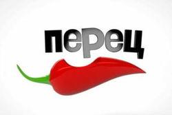 """На ТВ """"Перец"""" стартуют короткие комедии из Одноклассников, ВКонтакте и Facebook"""