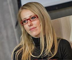 Ксении Собчак нравится платить за мужчин