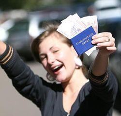 ВКонтакте обсуждают причины потери выплат стипендий в ВУЗах Украины