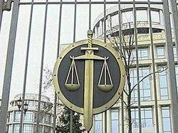 Мосгорсуд решил не арестовывать Дмитрия Новикова