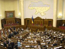 Рада Украины приняла Соглашение о зоне свободной торговли со странами СНГ