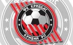ФК «Кривбасс» (Кривой Рог) начал процедуру банкротства