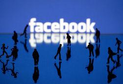В Facebook появятся 15-секундные рекламные видеоролики – СМИ