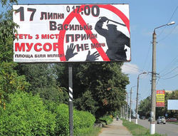 Врадиевский марш все ближе к Киеву – пройден Фастов