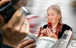 Женщина из-за паники отправила на счет мошенникам 99 тыс. рублей