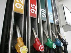 Эксперты назвали страны с самым дешевым бензином