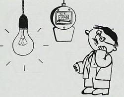 В Украине растут цены на электроэнергию