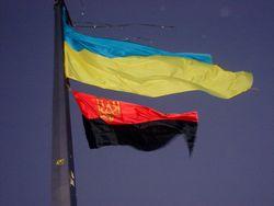 На Тернопольском облсовете хотят вывесить красно-черный флаг