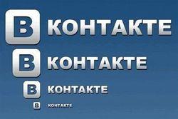 В Орле заблокировали Одноклассники, YouTube и ВКонтакте за экстремизм - что удивило экспертов