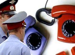 Террорист угрожал взрывом в Запорожье по телефону