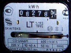 тарифы на электричество
