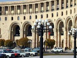 Власти Армении