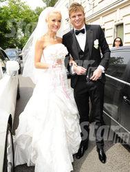Бузова и Тарасов пока не называют доходов от своей свадьбы