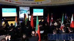 В Киеве начался чемпионат мира по стратегическому менеджменту