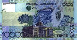 Курс тенге укрепился к падающим евро, фунту и канадскому доллару