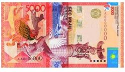 Курс тенге продолжает снижаться к евро, канадскому доллару и фунту