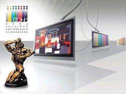 Телеканал «РЕН ТВ» забрал пять премий «ТЭФИ»