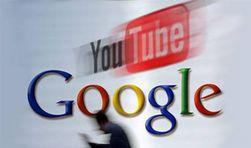 Юмор 1 апреля: Google объявила о закрытии YouTube - как отреагировала биржа