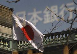 Банк Японии оставит процентную ставку на прежнем уровне